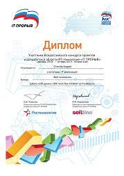 диплом lomasm-информационные технологии