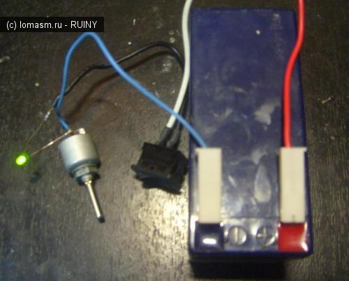 простейший фонарь со светодиодом светодиод аккумулятор выключатель переменный резистор