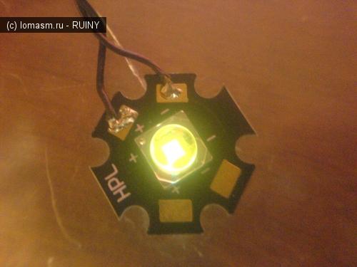 Сверхъяркий светодиод на радиаторе