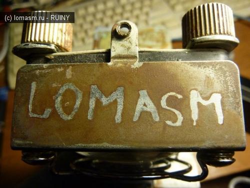 lomasm.ru
